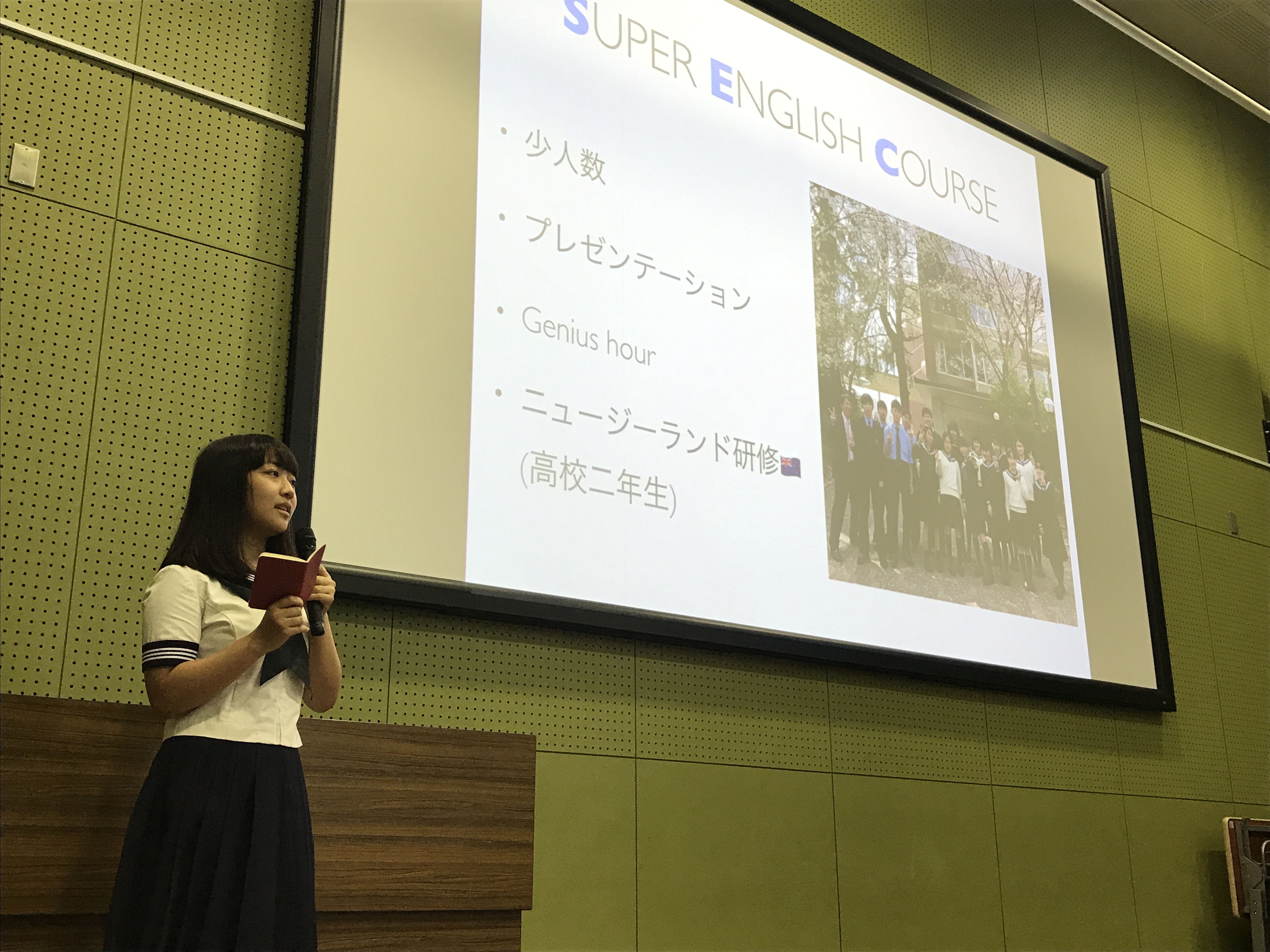 jh presentations by our graduates 沖縄アミークスインターナショナル